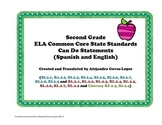 2nd Grade ELA Common Core Can Do Statements- Bilingual