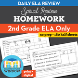 2nd Grade ELA Homework Spiral Review Distance Learning Packet