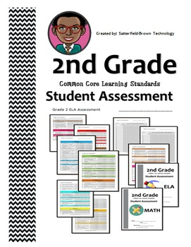 2nd Grade: ELA/Math Assessment (Teacher Binder & Student Portfolio)