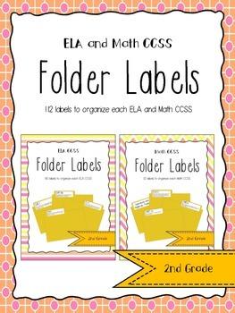 2nd Grade ELA & Math CCSS Folder Labels **BUNDLE**