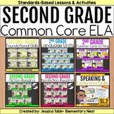 2nd Grade ELA Year-Long Bundle Curriculum-  ELA Common Cor