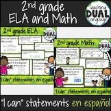 2nd Grade ELA and Math CCSS en Español Bundle