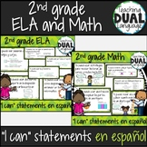 2nd Grade ELA and Math CCSS en Español Bundle