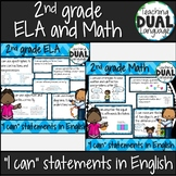 2nd Grade ELA and Math CCSS in English Bundle