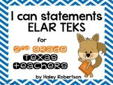 "2nd Grade ELAR ""I can"" statements- Chevron pattern (using TEKS)"