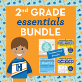 2nd Grade Essentials Limited Time Early Bird Bundle