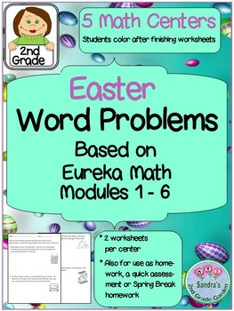 2nd Grade Easter Word Problems Based on Eureka Math Modules 1 - 6