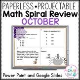 2nd Grade Editable October Math Spiral Review PowerPoint a
