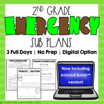 Second Grade Emergency Sub Plans - 3 FULL DAYS!!!