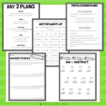 2nd Grade No Prep Emergency Sub Plans - 3 FULL DAYS of Substitute Plans