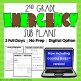 Emergency Sub Plans   Second Grade   Back to School