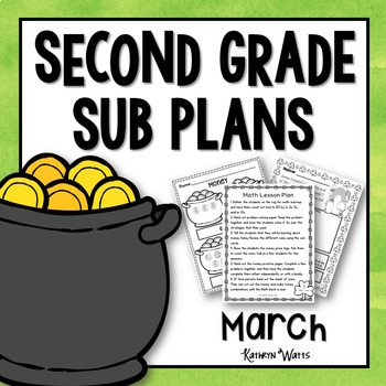 2nd Grade Emergency Sub Plans March