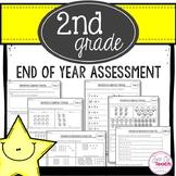 End of Year Math Assessment {2nd Grade}