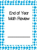2nd Grade End of Year Math Review Common Core Aligned