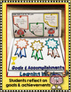 2nd Grade End of Year Memory Book Activities / Flipbook