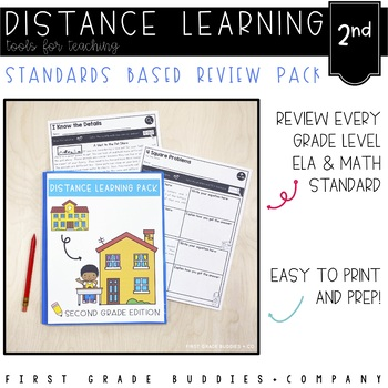 2nd Grade End of Year Review | Summer Activities | Assessments | No Prep