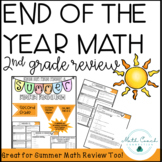 2nd Grade End of the Year Math Review