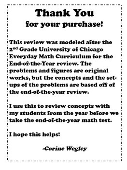 2nd Grade End-of-the-Year Review - Based on Everyday Math