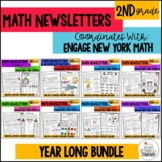 2nd Grade Engage New York Math Newsletters   Games   Engage NY  BUNDLE