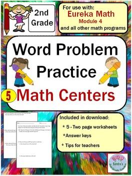 2nd Grade Eureka Math Module 4 Word Problem Practice Math Centers