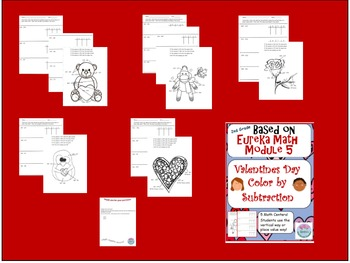 2nd Grade Eureka Math Module 5 Valentine's Day Color by Subtraction Math Centers