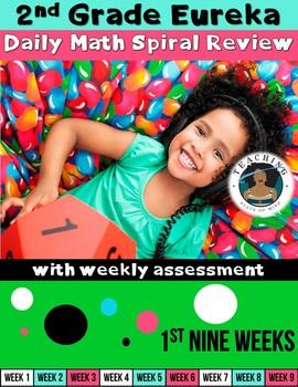 2nd Grade Eureka Math Spiral Review - 1st Nine Weeks