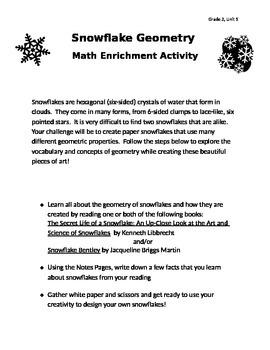2nd Grade Everyday Math Unit 5 Enrichment Activity - Geometry