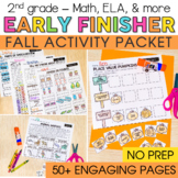 2nd Grade Fall Early Finishers Packet | Math Worksheets |