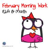 NO PREP! 2nd Grade February Morning Work