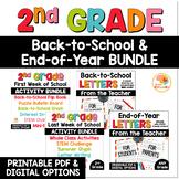 2nd Grade: Back-to-School and Last Week of School BUNDLE