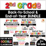 2nd Grade End of Year Activities and Back-to-School Activities & Letters BUNDLE
