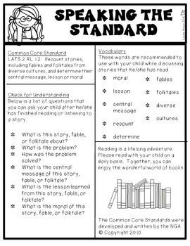 2nd Grade Florida Standards ELA Reading Literature and Informational Text