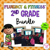 2nd Grade Fluency & Fitness® Brain Breaks BUNDLE