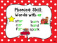 BUNDLE: 2nd Grade Focus Wall Posters for Journeys (Units 1-6+banner&headings)