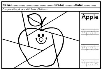 2nd Grade Food Vocabulary, Art, Writing, Letters, Life Skills Curriculum Bundle