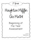 2nd Grade GO! Math Beginning of the Year Assessment