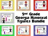 2nd Grade Georgia Historical Figures Bundle