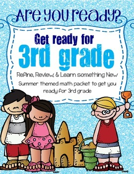 2nd Grade Getting Ready for 3rd Grade SUMMER THEMED PACKET