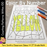2nd Grade Go Math 1.8 Counting Patterns Within 100 Color B
