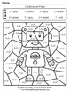 2nd Grade Go Math 3.4 Practice Subtraction Facts Color By Numbers