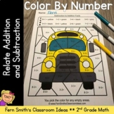 2nd Grade Go Math 3.5 Relating Addition and Subtraction Color By Numbers