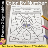 2nd Grade Go Math 4.7 Practice 2-Digit Addition Color By Numbers