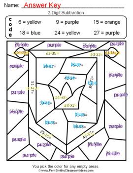 2nd Grade Go Math 5.6 Practice 2-Digit Subtraction Bundle