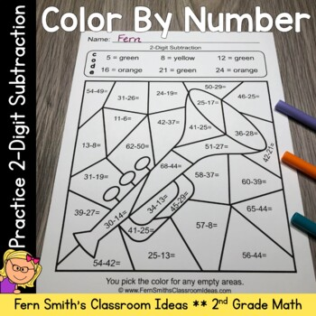 2nd Grade Go Math 5.6 Practice 2-Digit Subtraction Color By Numbers