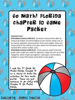 2nd Grade Go Math!  Florida Chapter 10 Data Game Packet