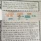 2nd Grade Go Math! Interactive Notebook: Chapter 6 ~ Florida Standards