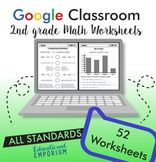 Math Worksheets ⭐ 2nd Grade Digital Practice for Google Classroom™