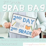 2nd Grade Grab Bag | Second Grade Resources BUNDLE