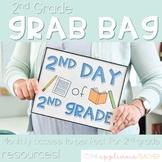 2nd Grade Grab Bag | Second Grade Resources BUNDLE