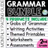 Grammar 2nd Grade Bundle ~ Assessments, Printables and Pacing Calendar
